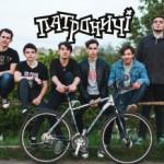 Группа Патроничі отпразднует свой день рождения концертом в Черновцах