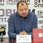Дмитрий Лазуткин презентовал в Черновцах поэтический сборник Красная книга