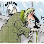 5 тысяч пенсии получают на Буковине бывшие правоохранители