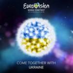 Правила голосования на песенном конкурсе Евровидение существенно изменятся