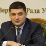Гройсман: «Главные проблемы Украины это Россия, коррупция и популизм»