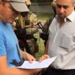 ГПУ опровергла «обыск у Ляшко»