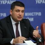 Гройсман: «в Следующем году МВФ даст Украине 1,7 миллиарда долларов»