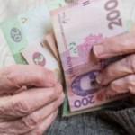 Средний размер пенсии в Украине достиг 75 долларов