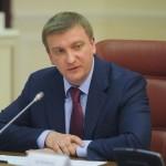 Петренко: «Судебная реформа будет предусматривать публичные конкурсы»
