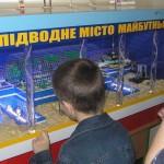 В художественном музее Черновцов открыли выставку В память Буковине