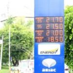 Цены на АЗС в Черновицкой области ползут вверх