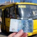 В Черновцах перевозчики пикетируют городской совет