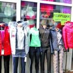 Куртки на синтепоне — от 700 гривен, «итальянские» кардиганы — 400