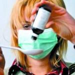 На вакцины против гриппа спроса нет…