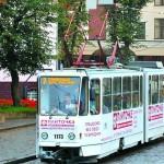 Подаренный трамвай использовали как рекламоноситель