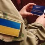 69 военных трудоустроились в Черновицкой области с начала проведения АТО