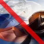 В МИД РФ отреагировали на запрет российских фильмов в Украине