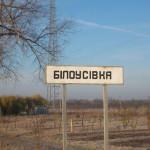 Подозреваемый в убийстве мужчины в Черновицкой области повесился