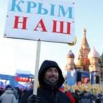 Россияне массово отказываются отдыхать в Крыму
